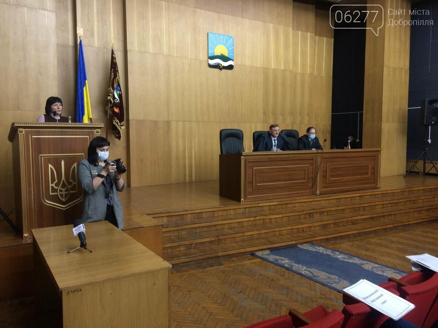 В Доброполье состоялась сессия городского совета, фото-2