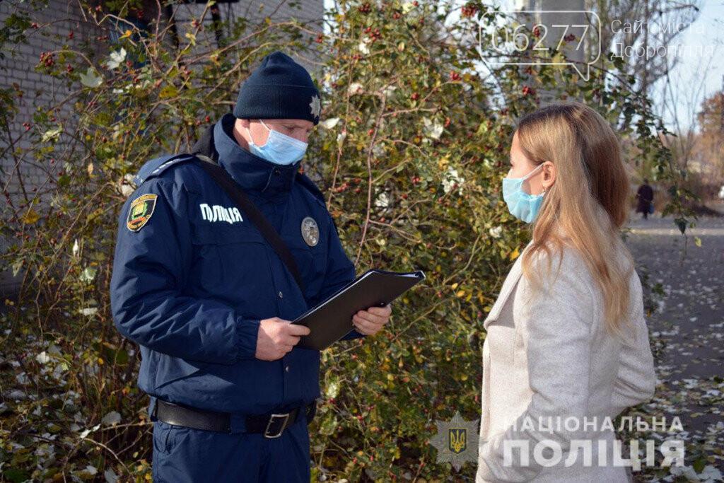 Восемь полицейских станций в сельских громадах открылись на Донетчине, фото-1