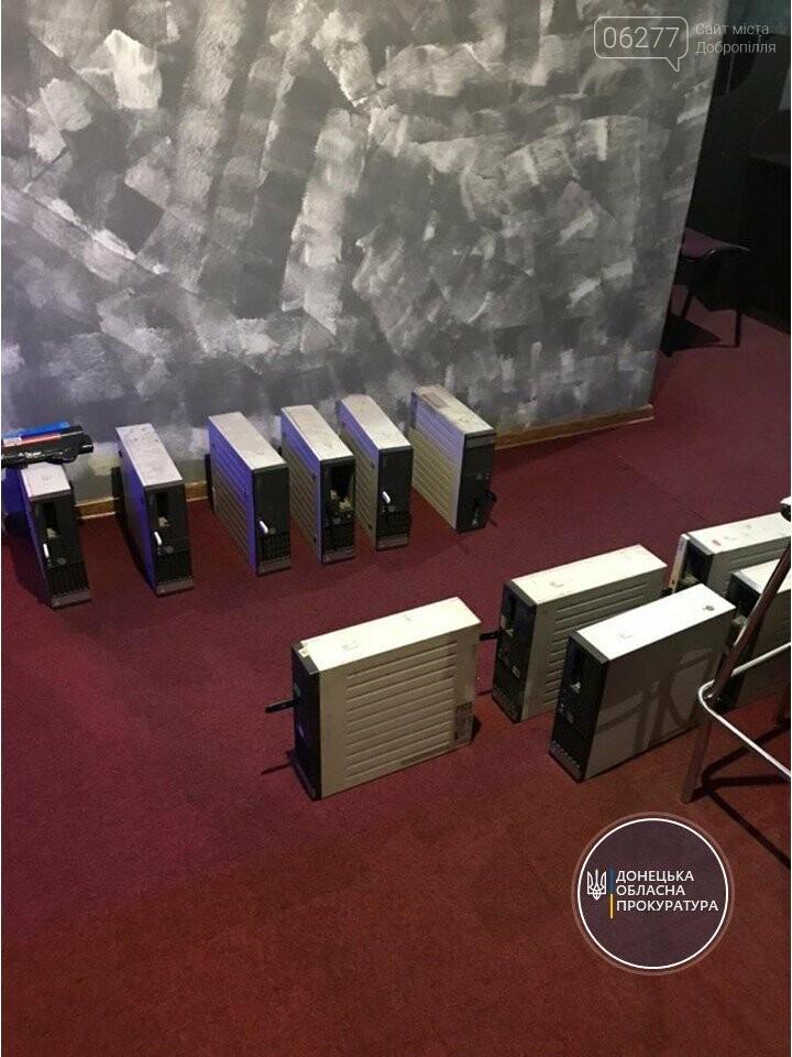 У Добропіллі та Білозерському ліквідовано зали гральних автоматів, фото-2