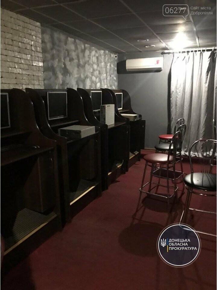 У Добропіллі та Білозерському ліквідовано зали гральних автоматів, фото-1