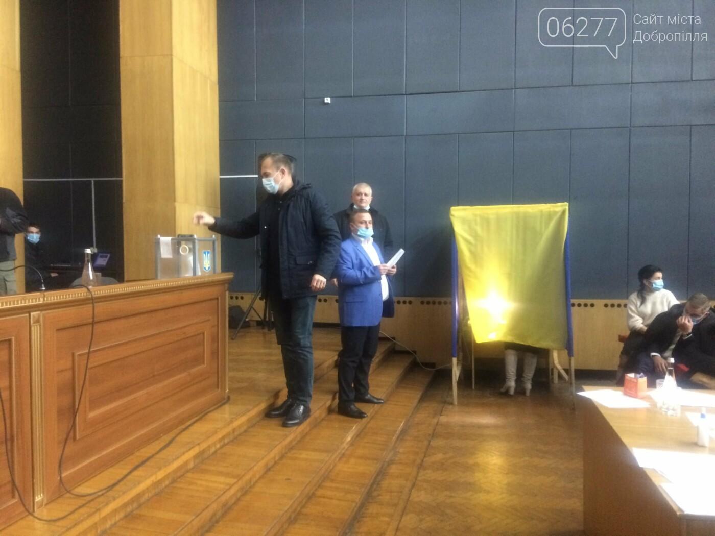 У Добропіллі відбулася перша сесія з новим складом міськради, фото-3