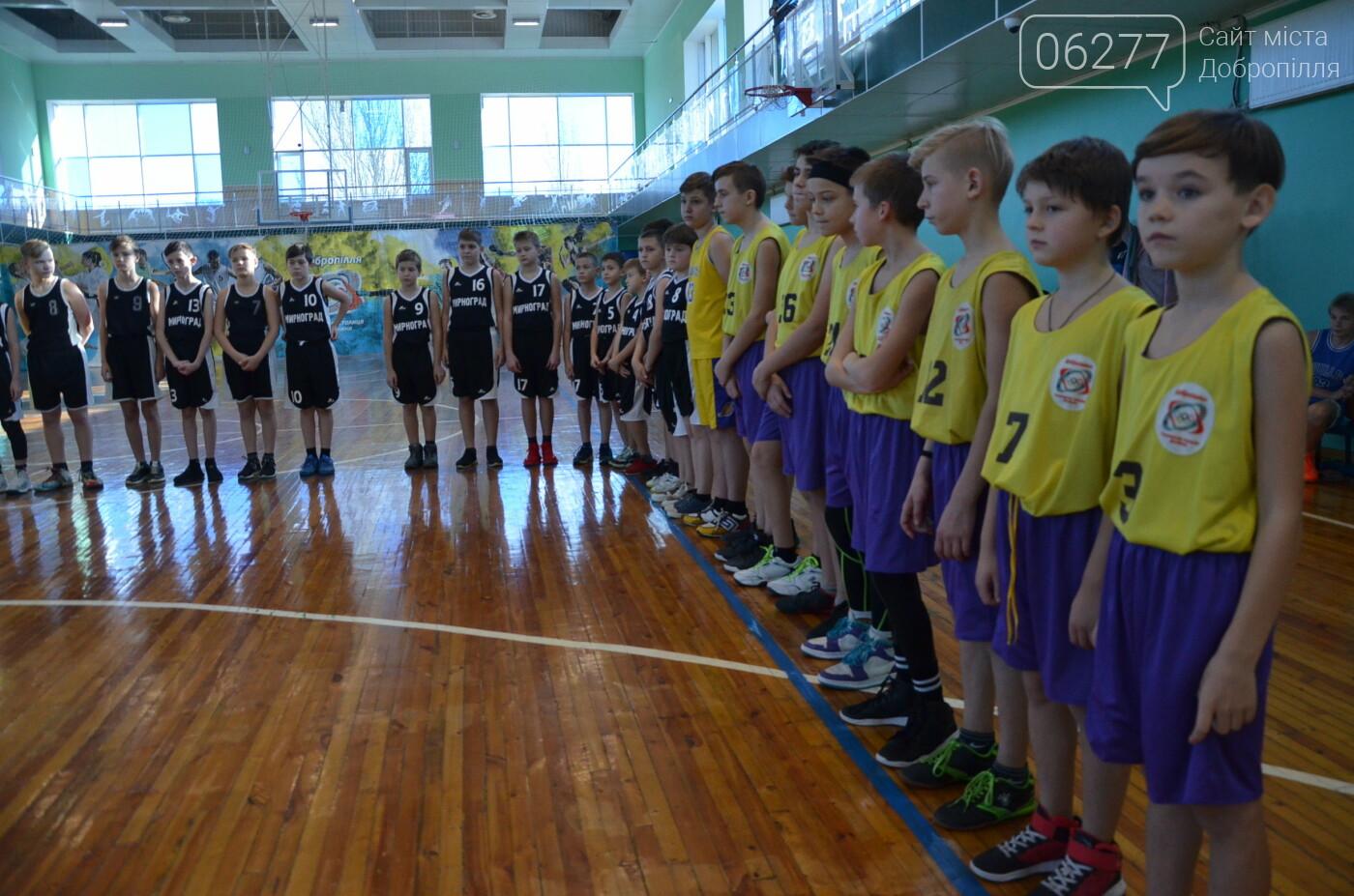 Відкрита Першість ДЮСШ з баскетболу відбулась у Добропіллі, фото-2