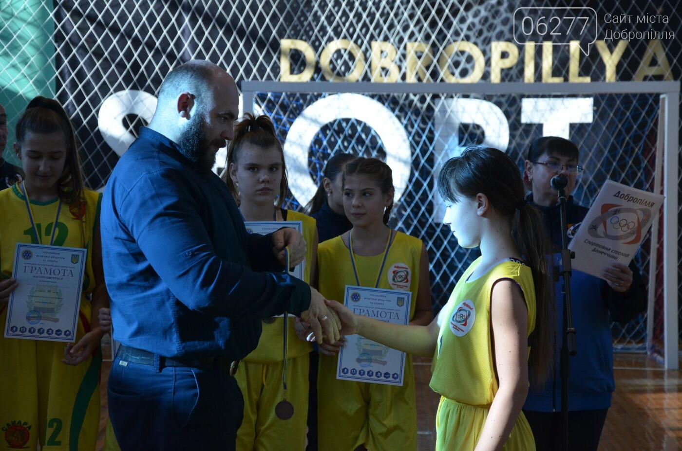 Відкрита Першість ДЮСШ з баскетболу відбулась у Добропіллі, фото-6