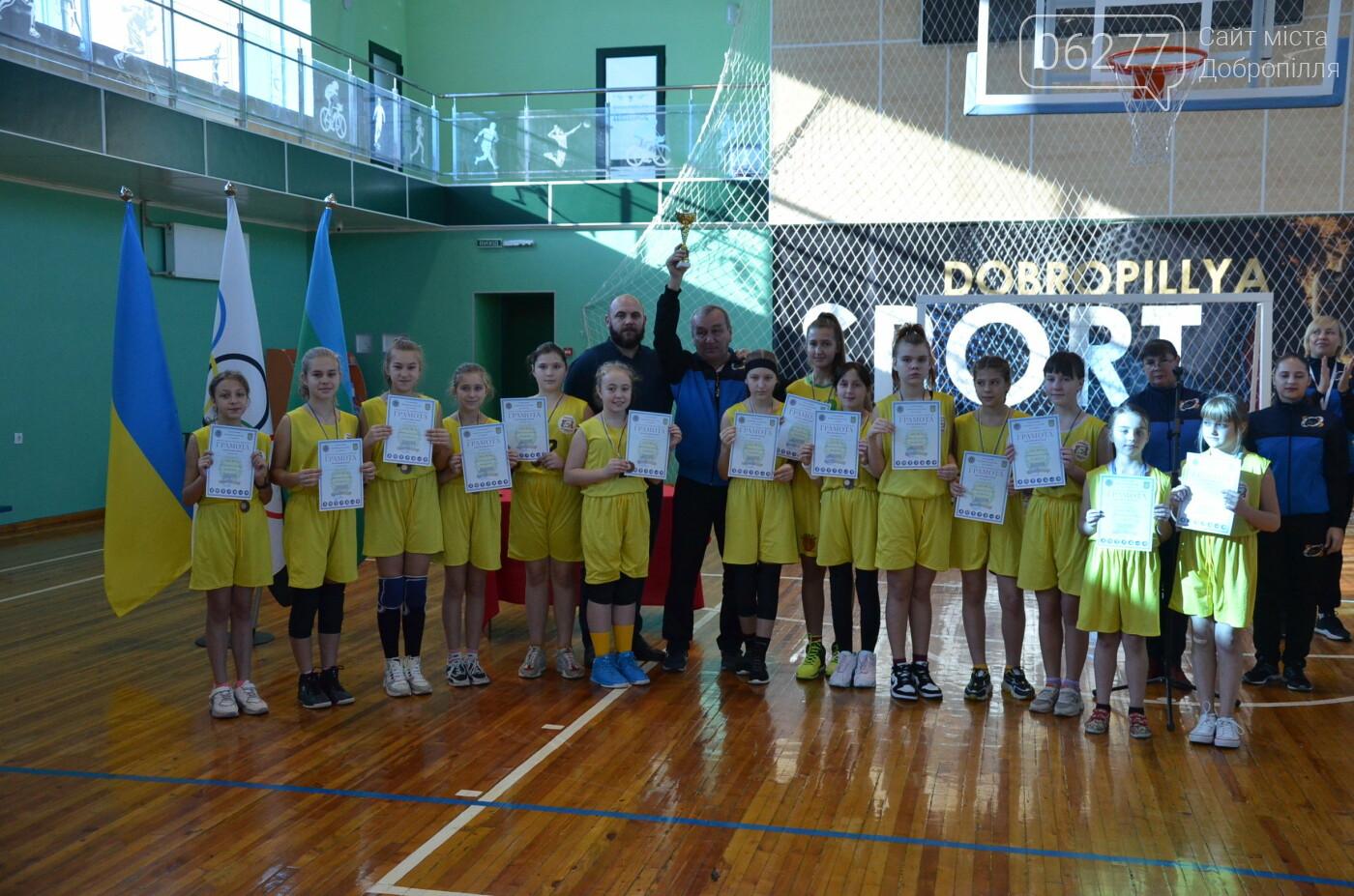 Відкрита Першість ДЮСШ з баскетболу відбулась у Добропіллі, фото-5