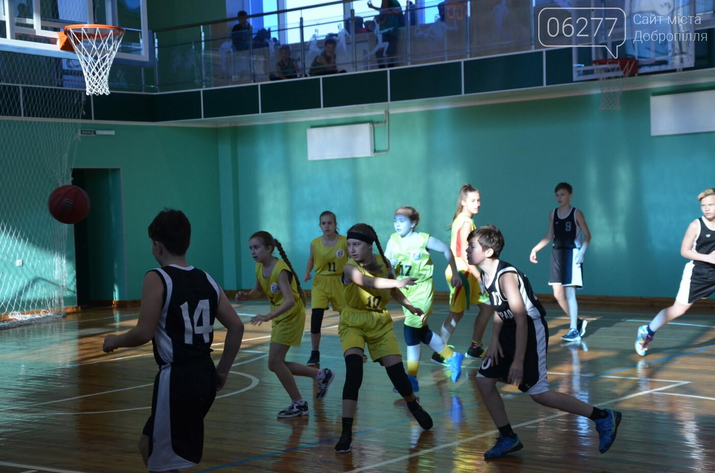 Відкрита Першість ДЮСШ з баскетболу відбулась у Добропіллі, фото-3