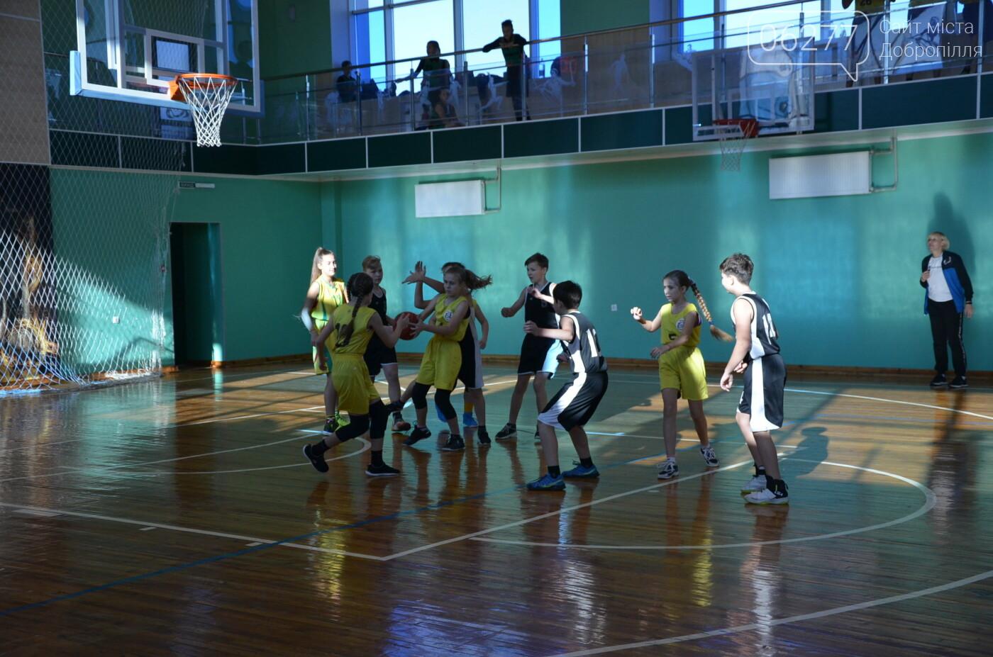 Відкрита Першість ДЮСШ з баскетболу відбулась у Добропіллі, фото-4