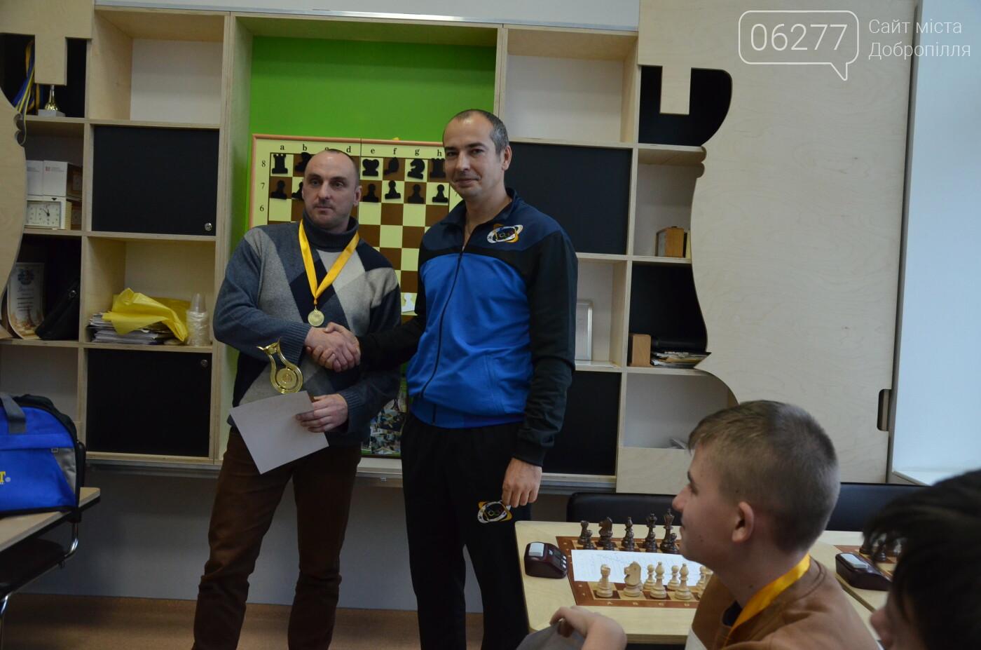 У Добропіллі пройшов турнір з шахів , фото-3