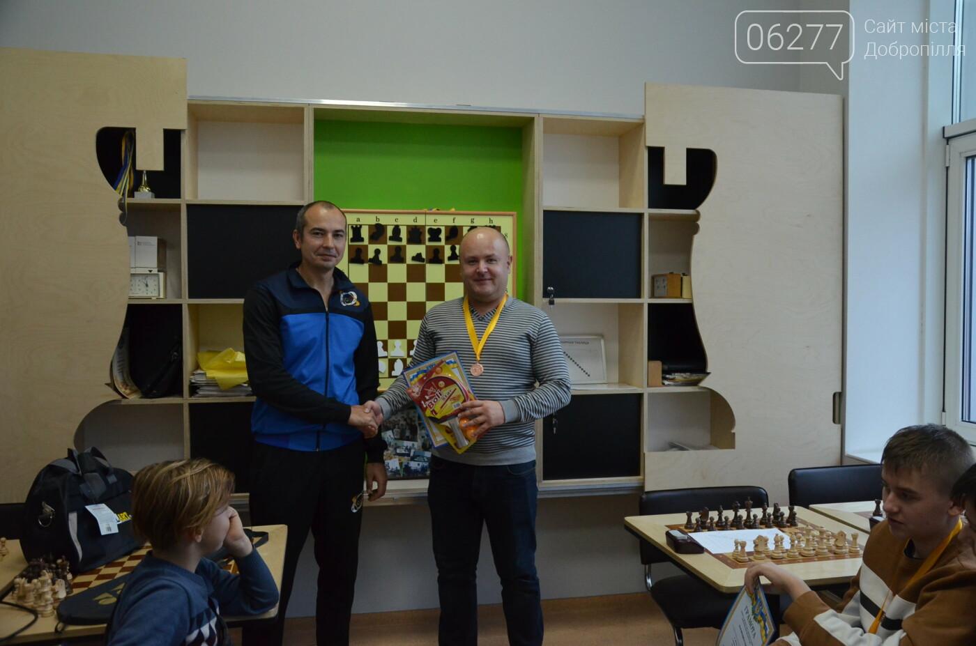 У Добропіллі пройшов турнір з шахів , фото-2