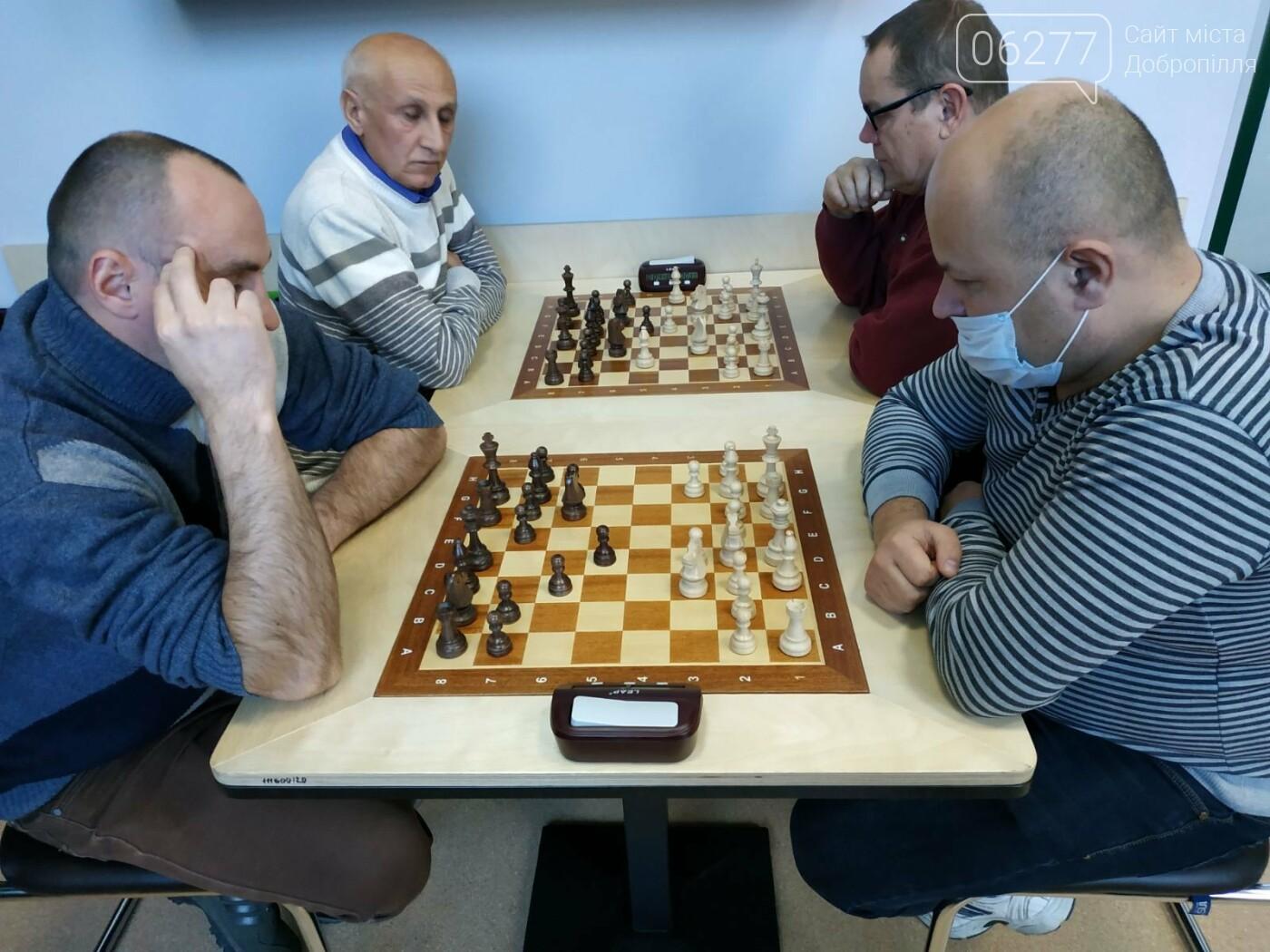 У Добропіллі пройшов турнір з шахів , фото-1