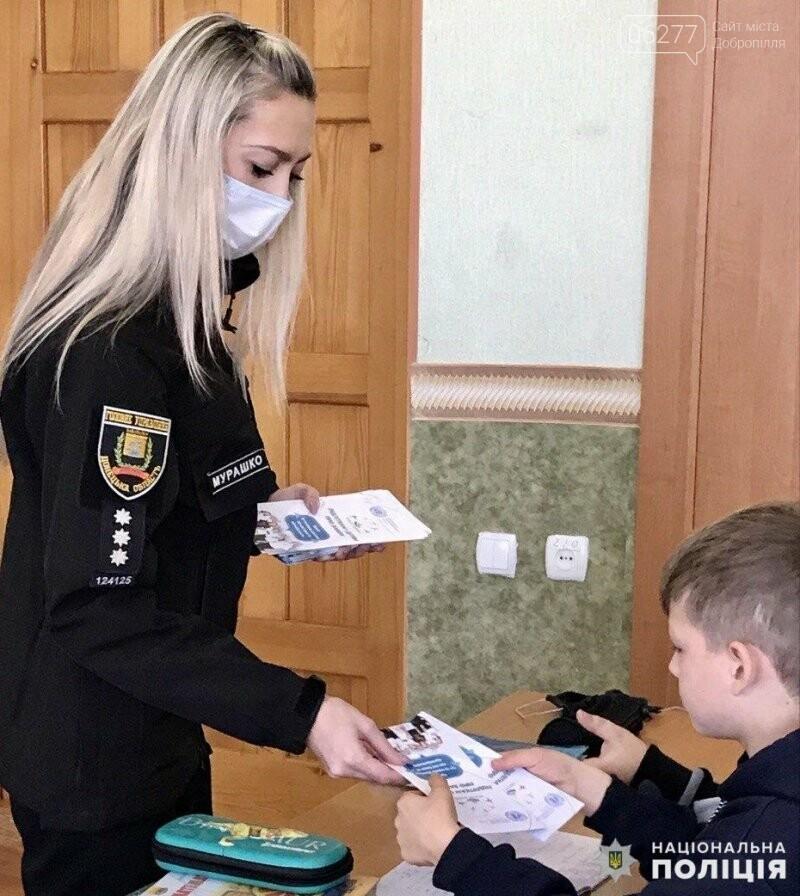 У Добропіллі школярам поліцейські розповіли про «Великі права маленької дитини», фото-1