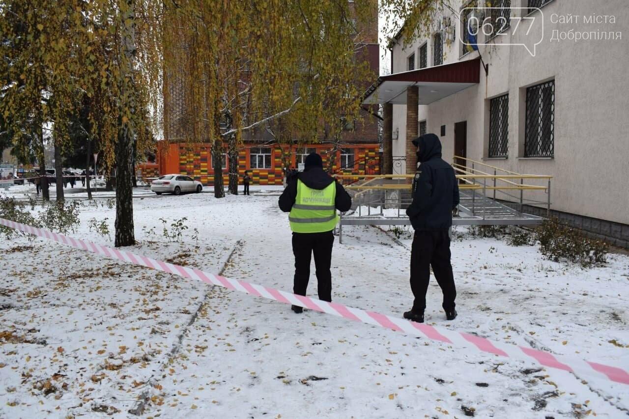 В Донецкой области аноним «заминировал» здания трех судов , фото-1