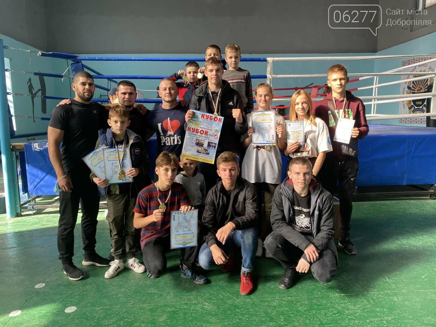 Спортсмени з Добропілля стали переможцями  Кубка Донецької області з кікбоксингу, фото-1