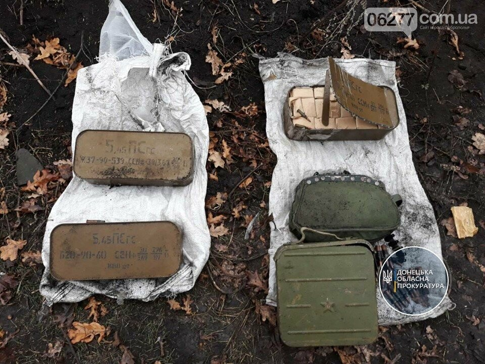 У Добропільському районі виявлено схрон боєприпасів, фото-1