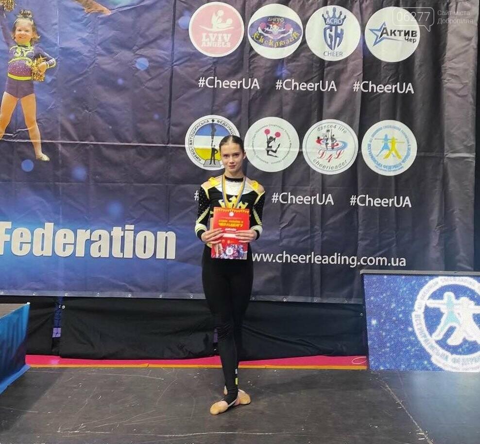 Бронзовою призеркою Кубку України з черлідингу стала вихованка Добропільського ДЮСШ , фото-2