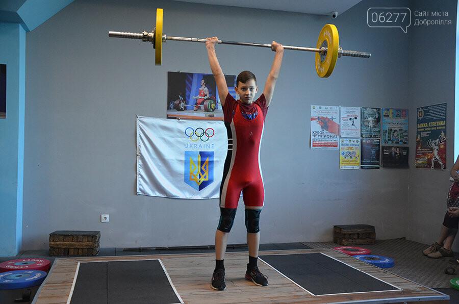 У Добропіллі відбулась першість ДЮСШ з важкої атлетики , фото-1