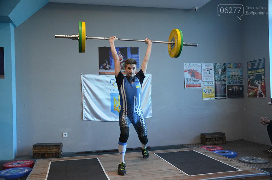 У Добропіллі відбулась першість ДЮСШ з важкої атлетики , фото-2