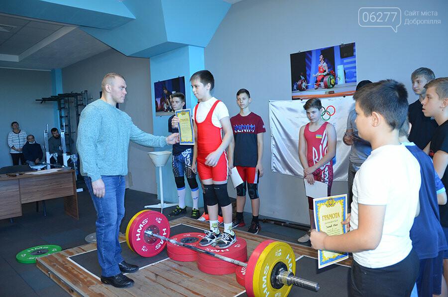 У Добропіллі відбулась першість ДЮСШ з важкої атлетики , фото-3