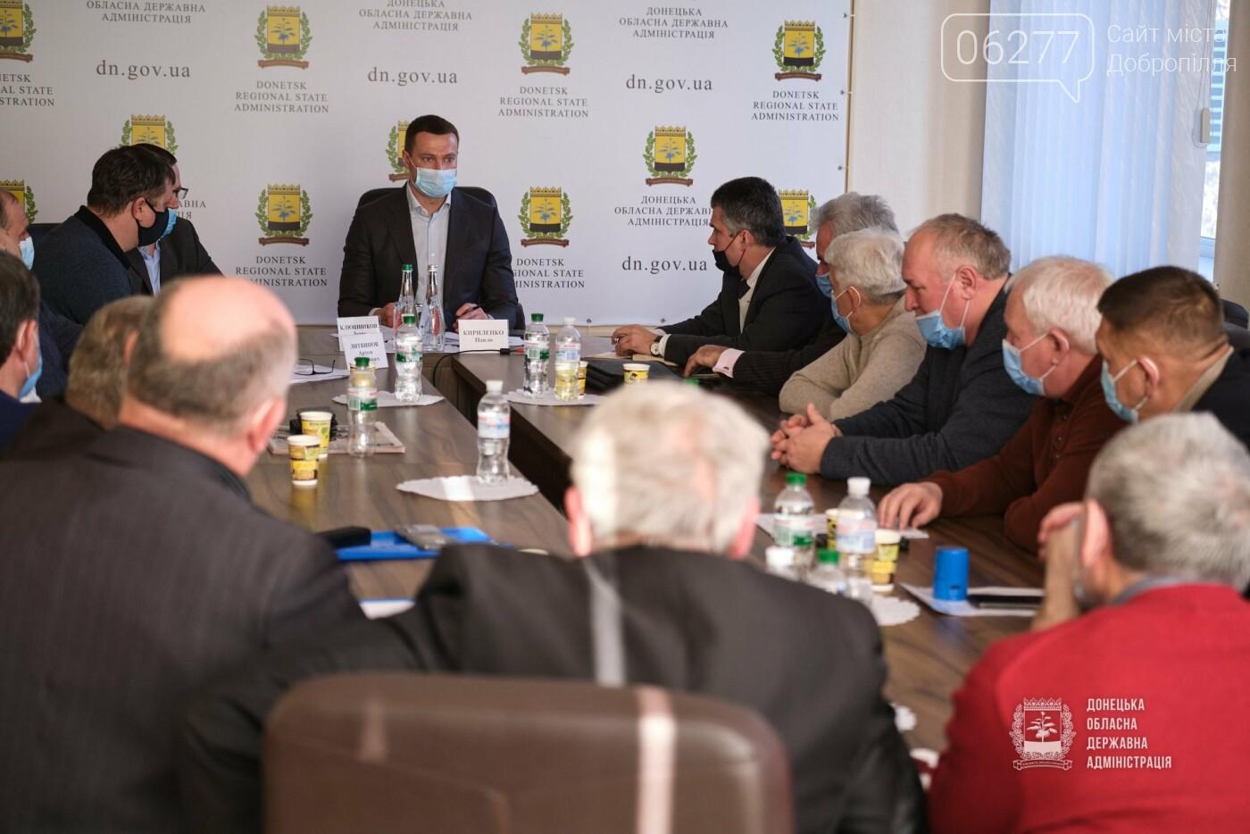 Близько 700 мільйонів гривень має надійти на шахти Донеччини для погашення заборгованості із зарплати, фото-1