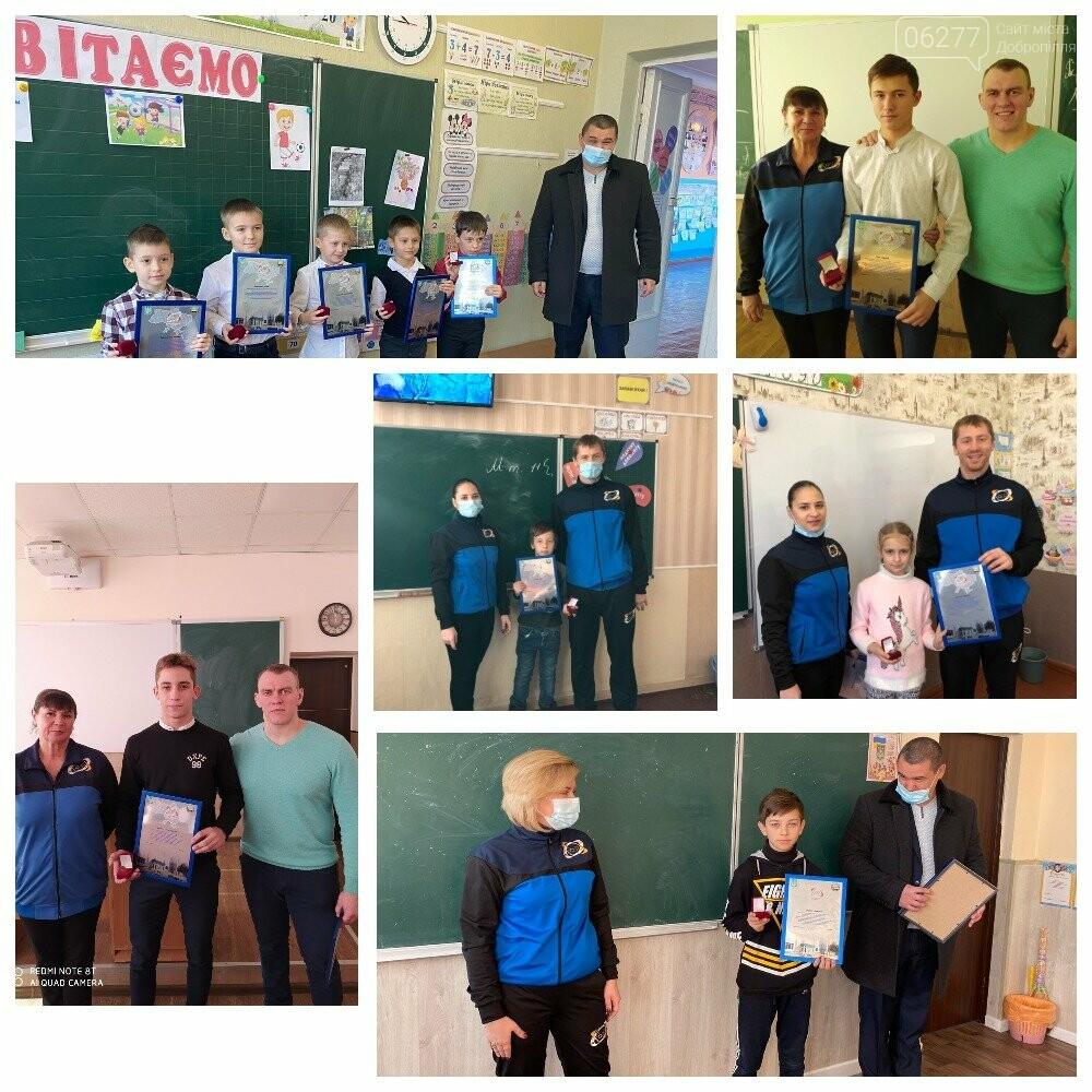 У Добропіллі відбулось нагородження спортсменів оцінювання фізичної підготовленності, фото-9