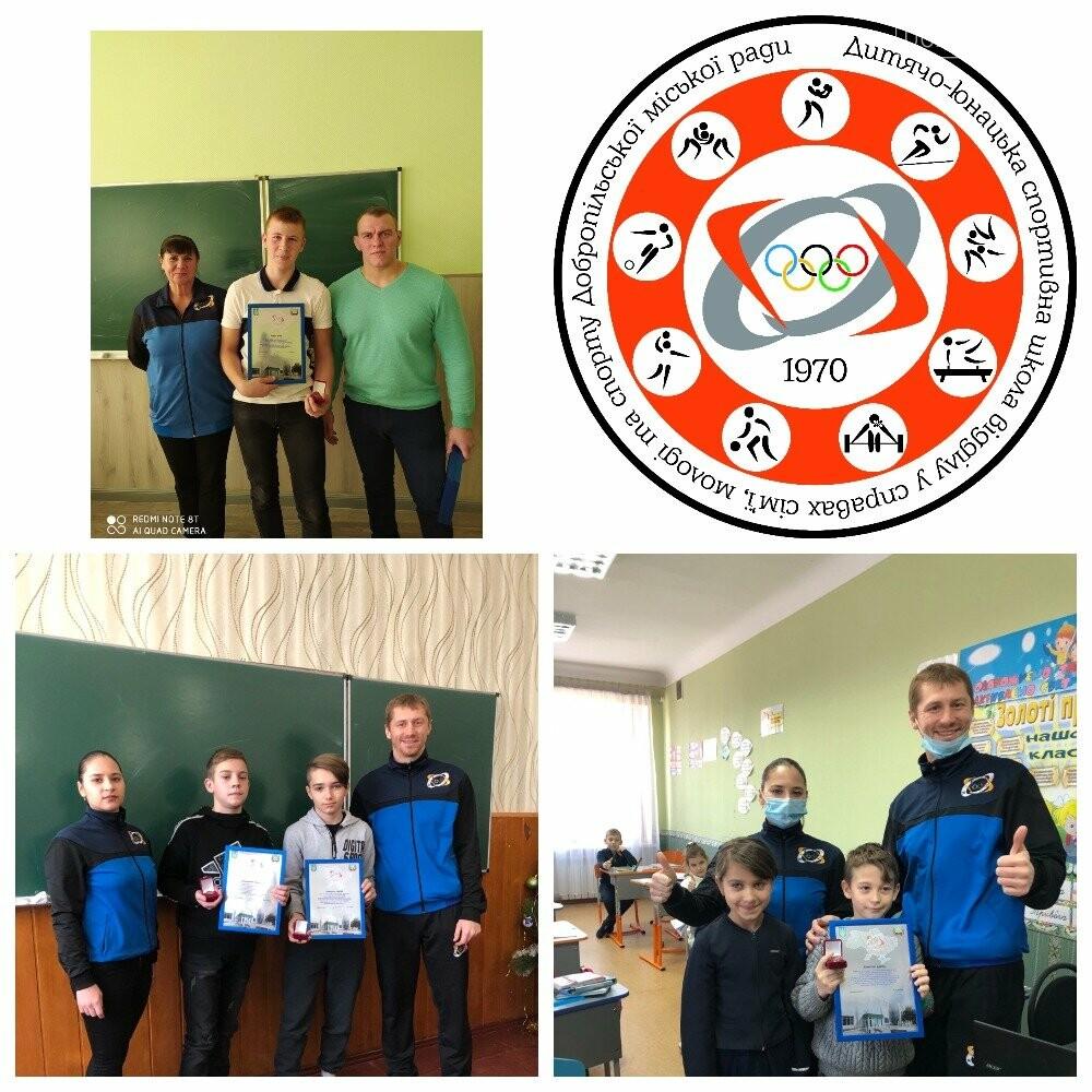У Добропіллі відбулось нагородження спортсменів оцінювання фізичної підготовленності, фото-1