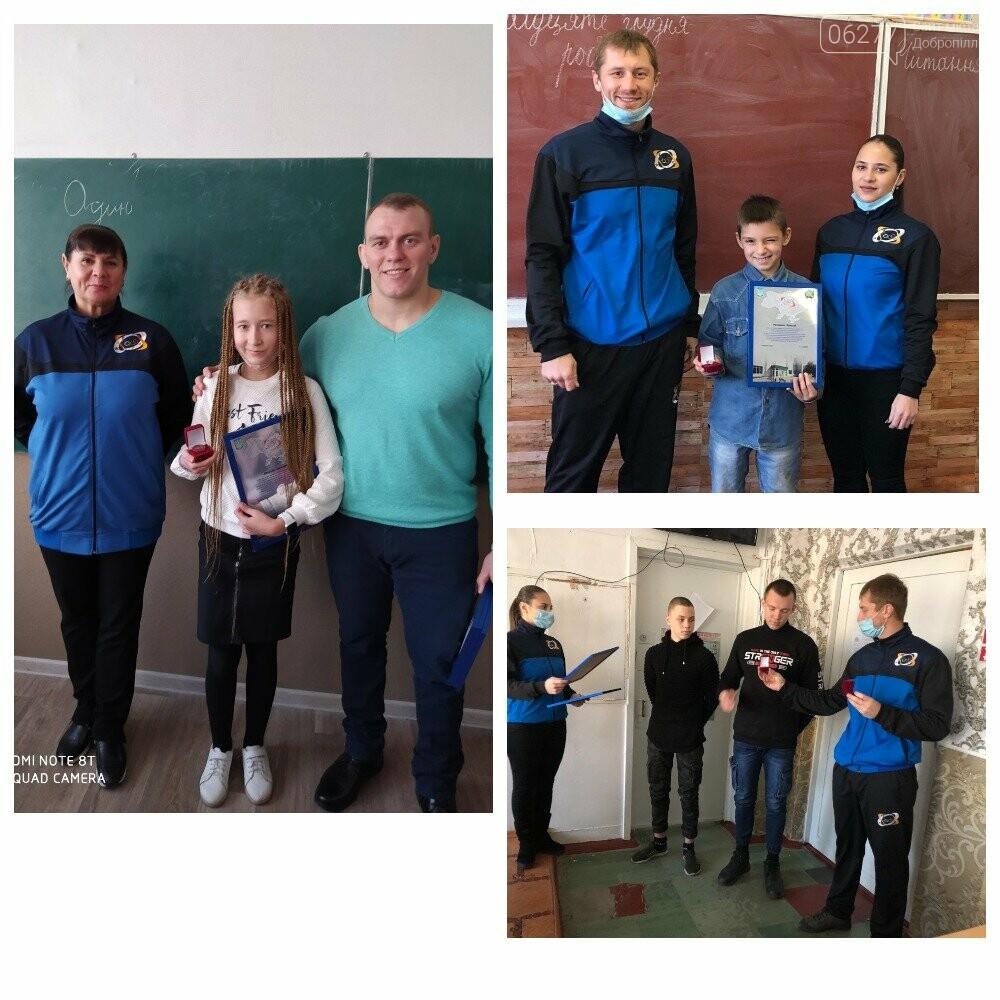 У Добропіллі відбулось нагородження спортсменів оцінювання фізичної підготовленності, фото-8