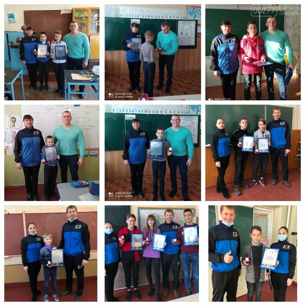 У Добропіллі відбулось нагородження спортсменів оцінювання фізичної підготовленності, фото-7