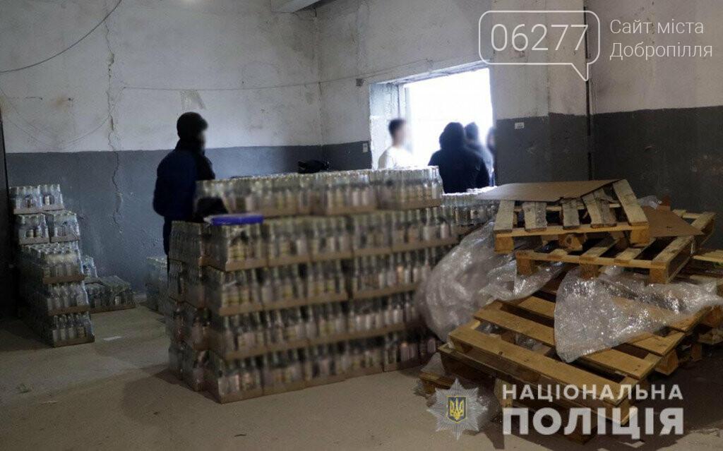 В Донецкой области «накрыли» канал сбыта алкоголя с поддельным марками, фото-1