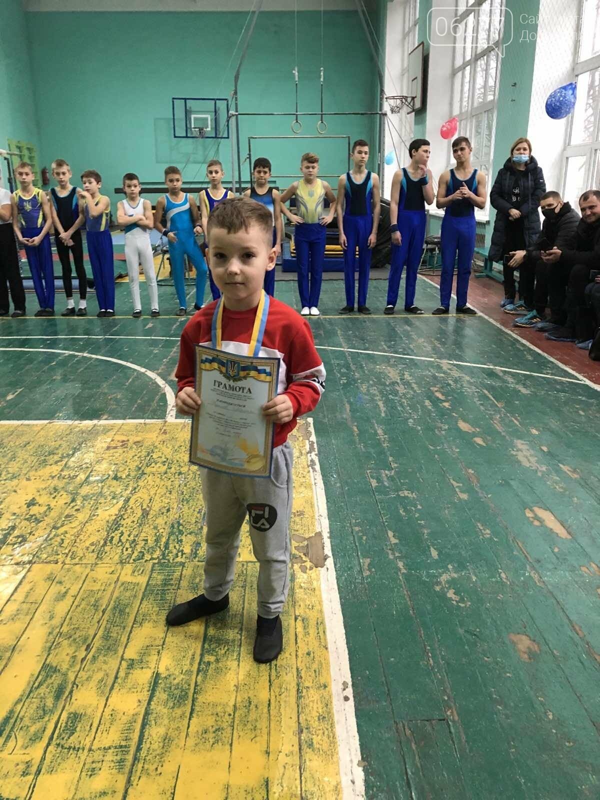 Особиста першість зі спортивної гімнастики відбулась у Добропіллі, фото-2