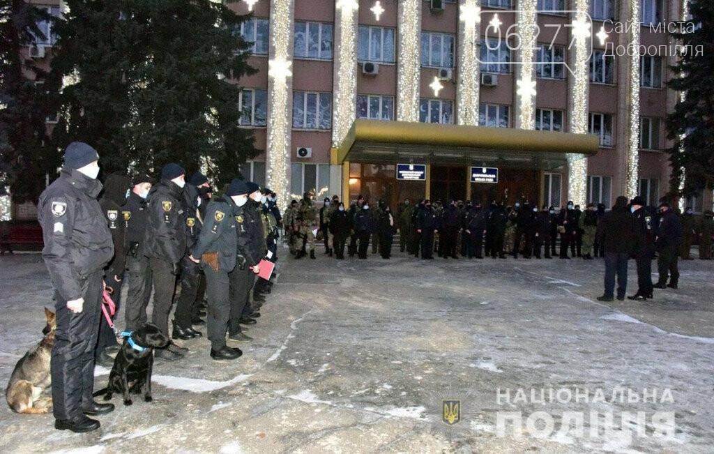 Правоохоронці Донеччини провели оперативне відпрацювання Добропілля та Білицького, фото-1