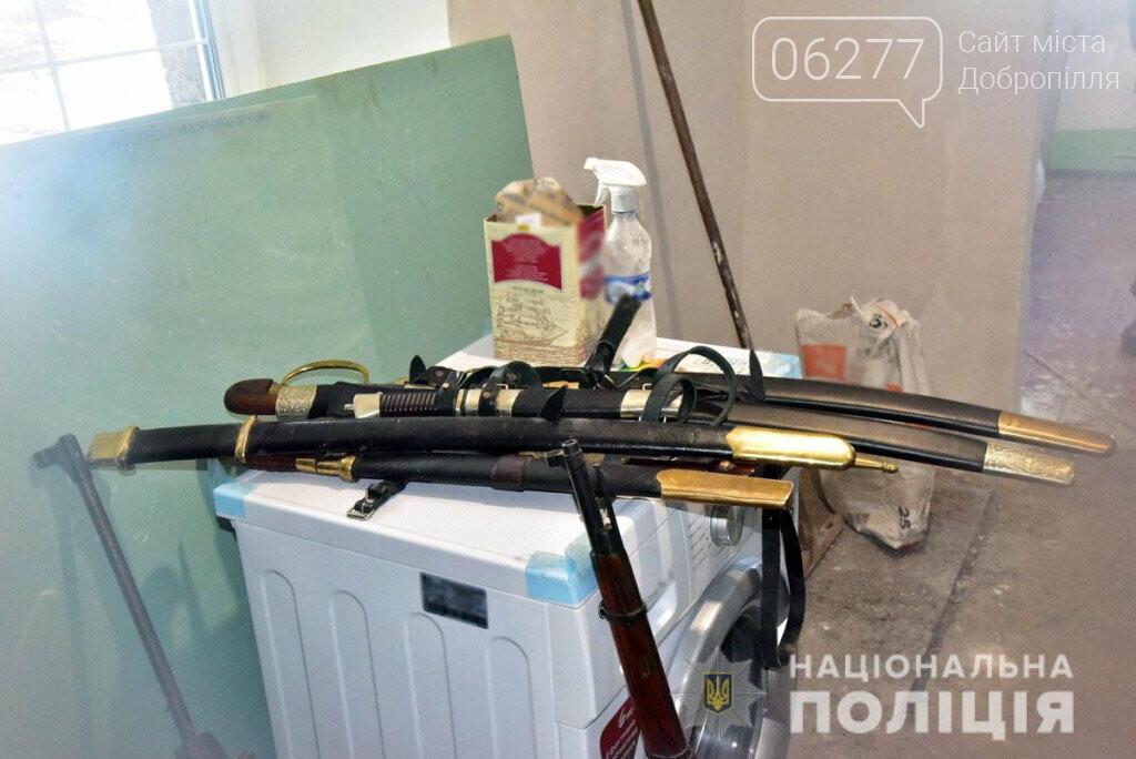 Правоохоронці Донеччини провели оперативне відпрацювання Добропілля та Білицького, фото-2