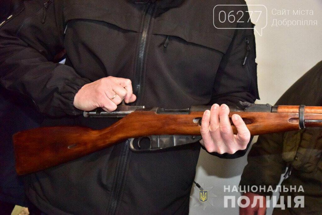 Правоохоронці Донеччини провели оперативне відпрацювання Добропілля та Білицького, фото-3