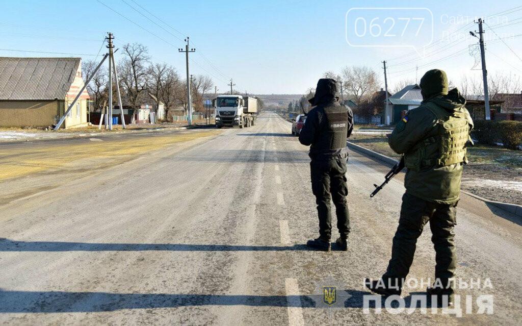 Правоохоронці Донеччини провели оперативне відпрацювання Добропілля та Білицького, фото-4