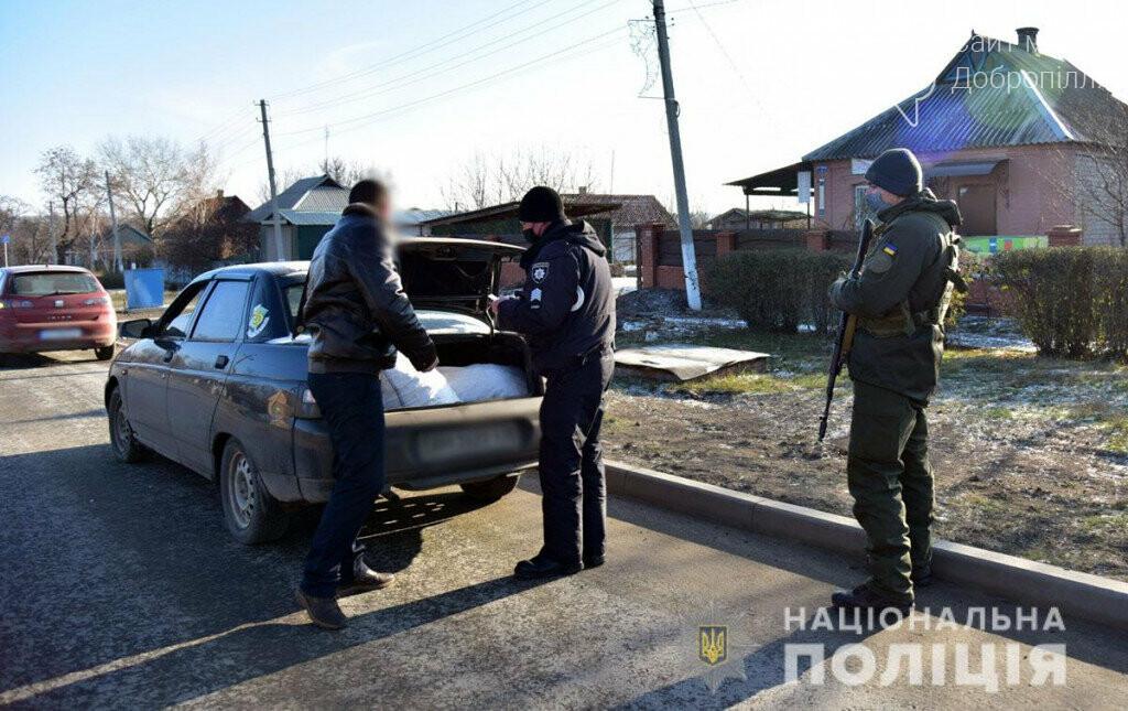 Правоохоронці Донеччини провели оперативне відпрацювання Добропілля та Білицького, фото-5