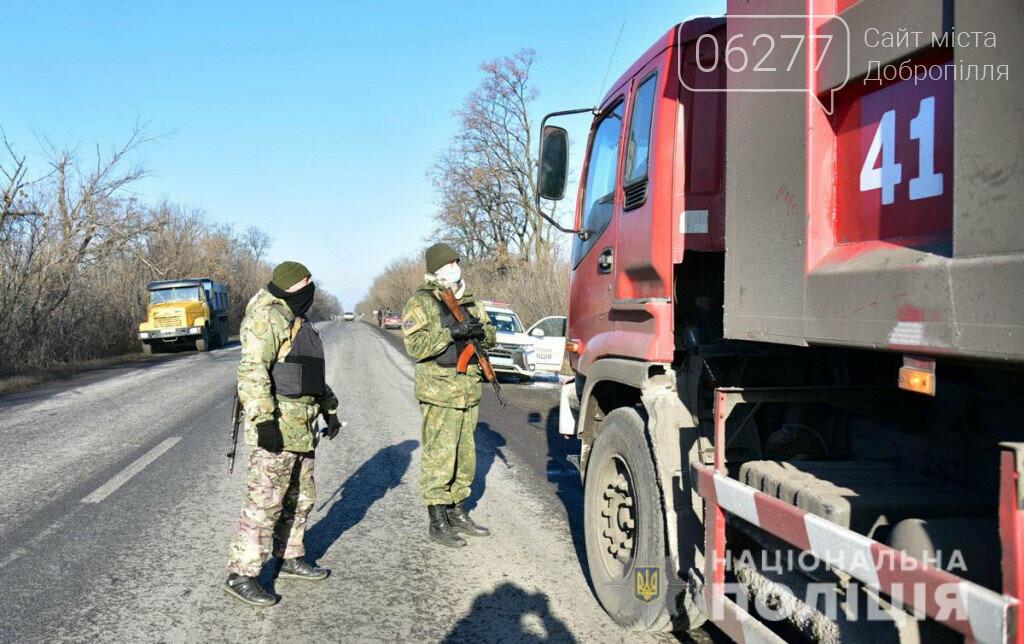 Правоохоронці Донеччини провели оперативне відпрацювання Добропілля та Білицького, фото-6