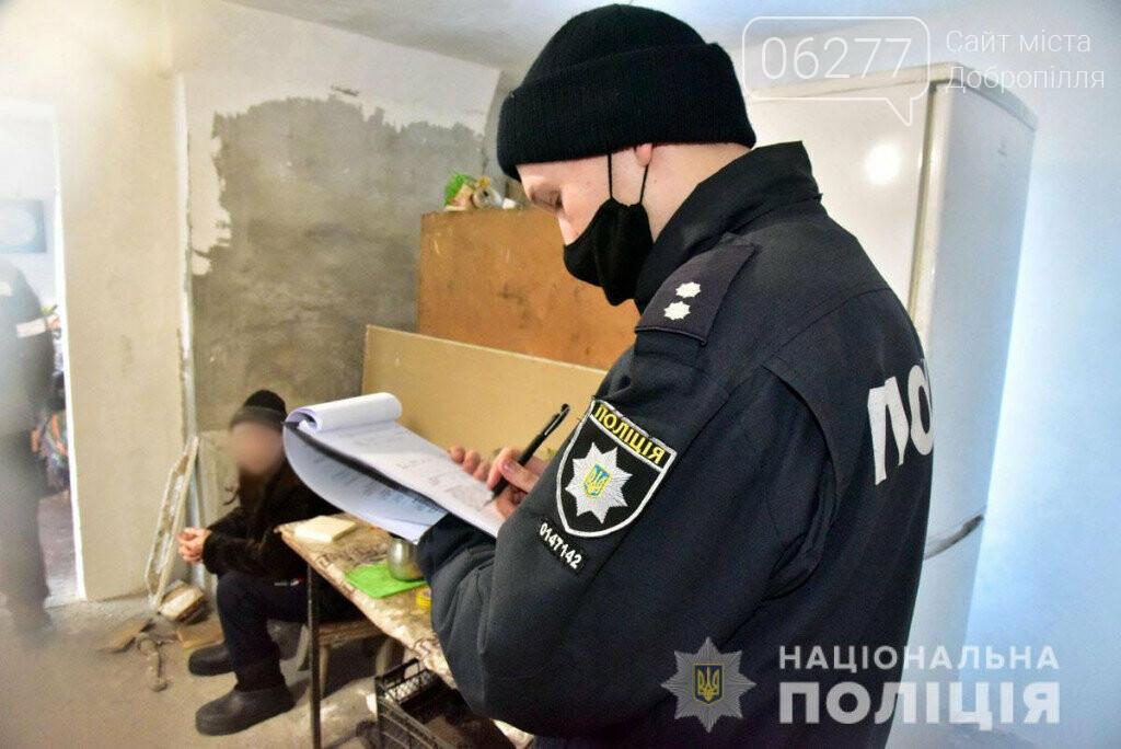 Правоохоронці Донеччини провели оперативне відпрацювання Добропілля та Білицького, фото-7