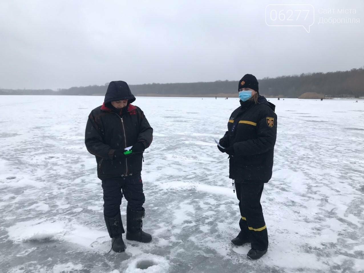 Рятувальники проінструктували любителів зимової риболовлі, фото-2