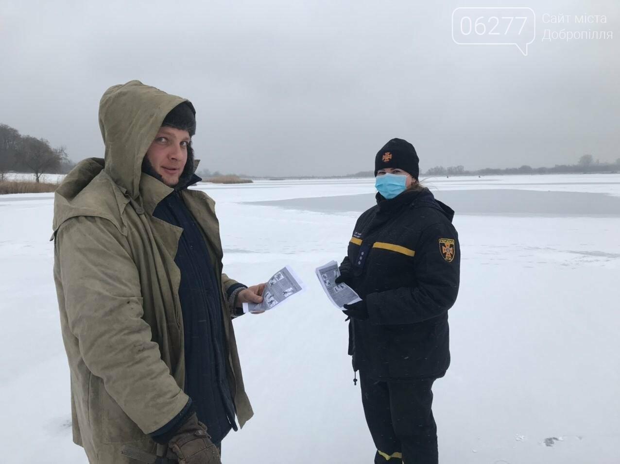 Рятувальники проінструктували любителів зимової риболовлі, фото-1