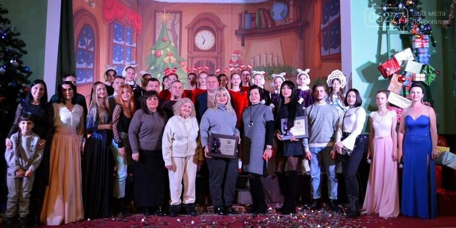 """У Добропіллі оголошено переможців конкурсу-огляду """"Новорічна казка в місті"""", фото-10"""