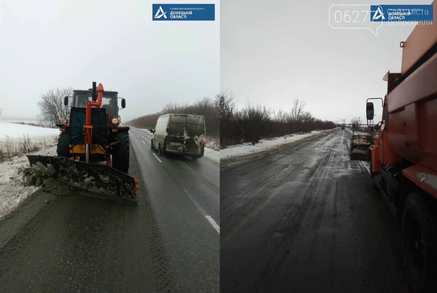 Непогода в Донецкой области: дороги расчищает почти 140 единиц техники, фото-1