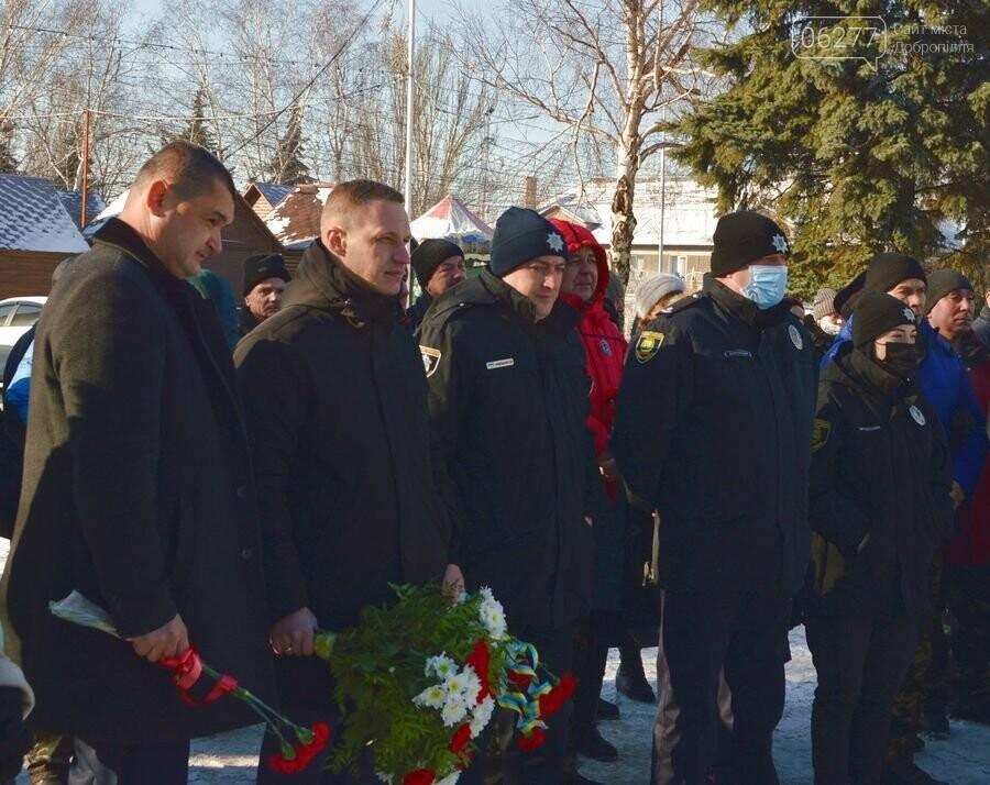В Добропіллі вшанували пам'ять учасників бойових дій на територіях інших держав, фото-2