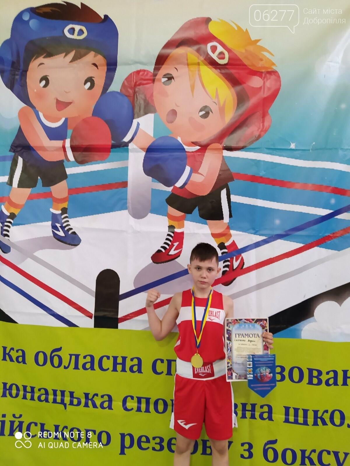 Юні боксери Добропілля - чемпіони та призери Відкритої першості СДЮСШОР з боксу, фото-3