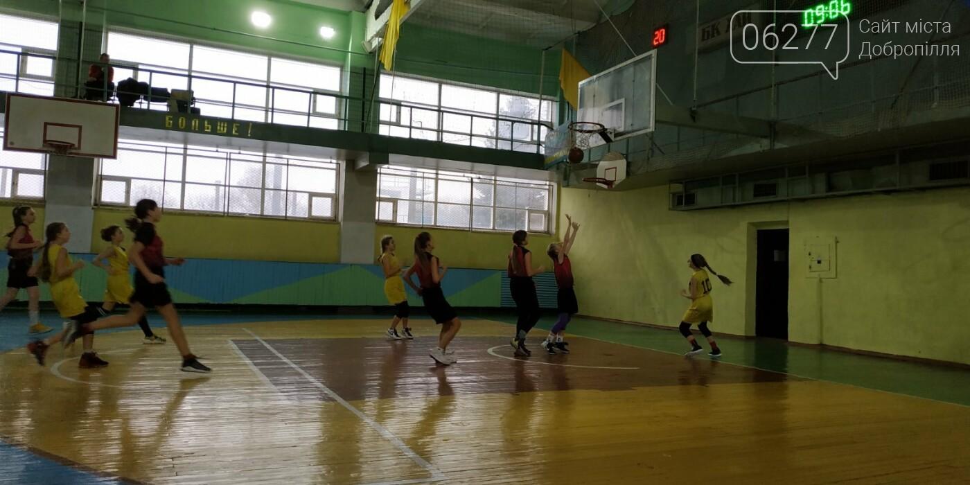 ІІІ місце посіли добропільчанки у ІІ турі Всеукраїнської юнацької баскетбольної ліги, фото-2