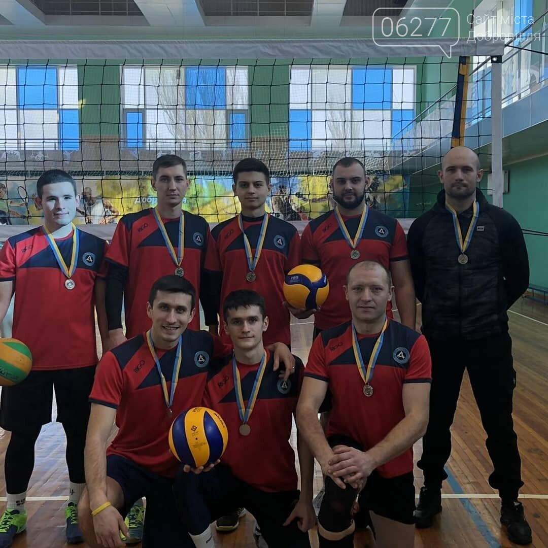 У Добропіллі відбувся ІІІ відкритий турнір з волейболу серед чоловічих команд, фото-1