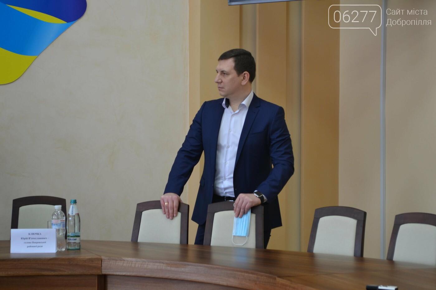 Сегодня в Покровске Павел Кириленко представил активу громады главу Покровской РГА Андрея Бондаренко, фото-12
