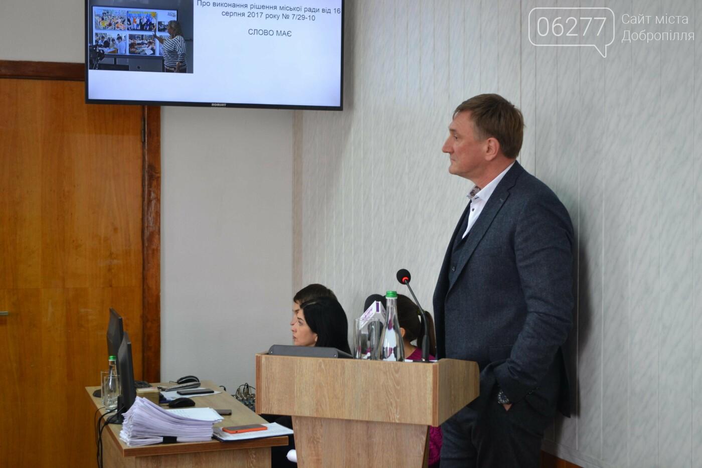 Андрей Аксёнов: Мы обязаны оперативно реагировать на все обращения горожан, фото-13