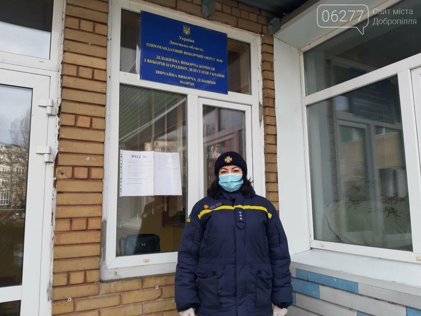 Рятувальники Добропільщини контролювали безпеку під час виборчого процесу, фото-2