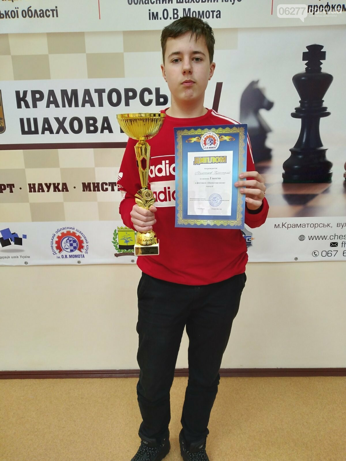 Чемпіоном шахового турніру «Шахова весна 2021»  став спортсмен з Добропілля, фото-1