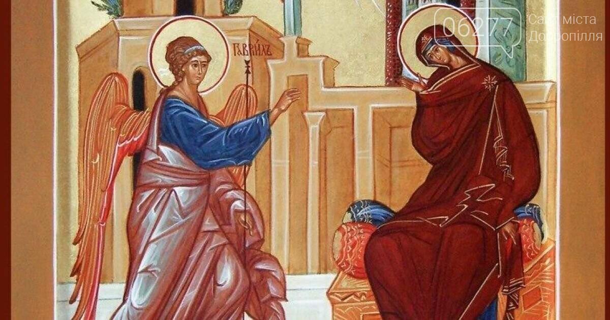 Сегодня православные добропольчане отмечают Благовещение, фото-2