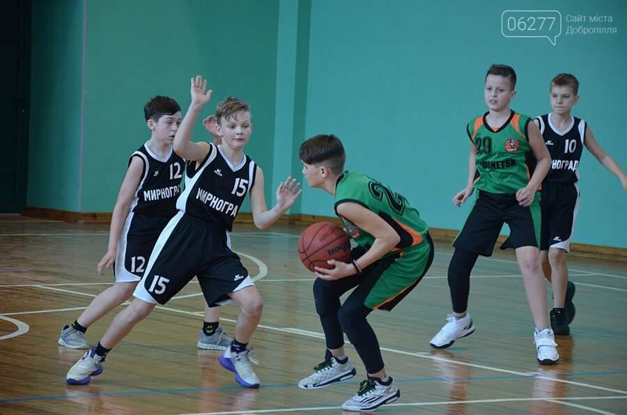 Добропільські баскетболісти – чемпіони Відкритої першості  ДЮСШ серед школярів , фото-1