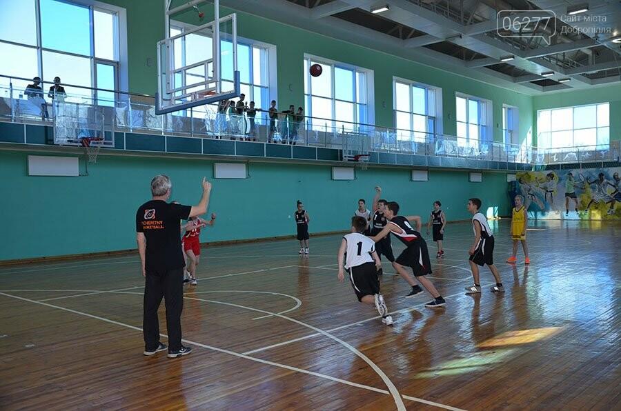 Добропільські баскетболісти – чемпіони Відкритої першості  ДЮСШ серед школярів , фото-2